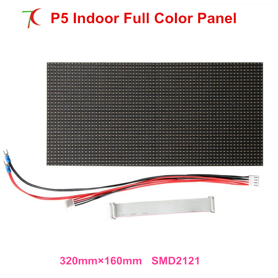 P5 2121 Cheapest Indoor Full Color Display Panel Module