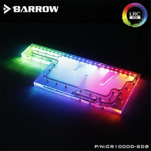 Barrow Waterway Board for CORSAIR 1000D Case Water Way Plate LRC2.0(5V 3Pin) Motherboard AURA CR1000D-SDB