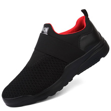 2018 New Arrivals Men's Sneakers Mesh Breathable Sports Shoes Outdoor Male Walking Shoes