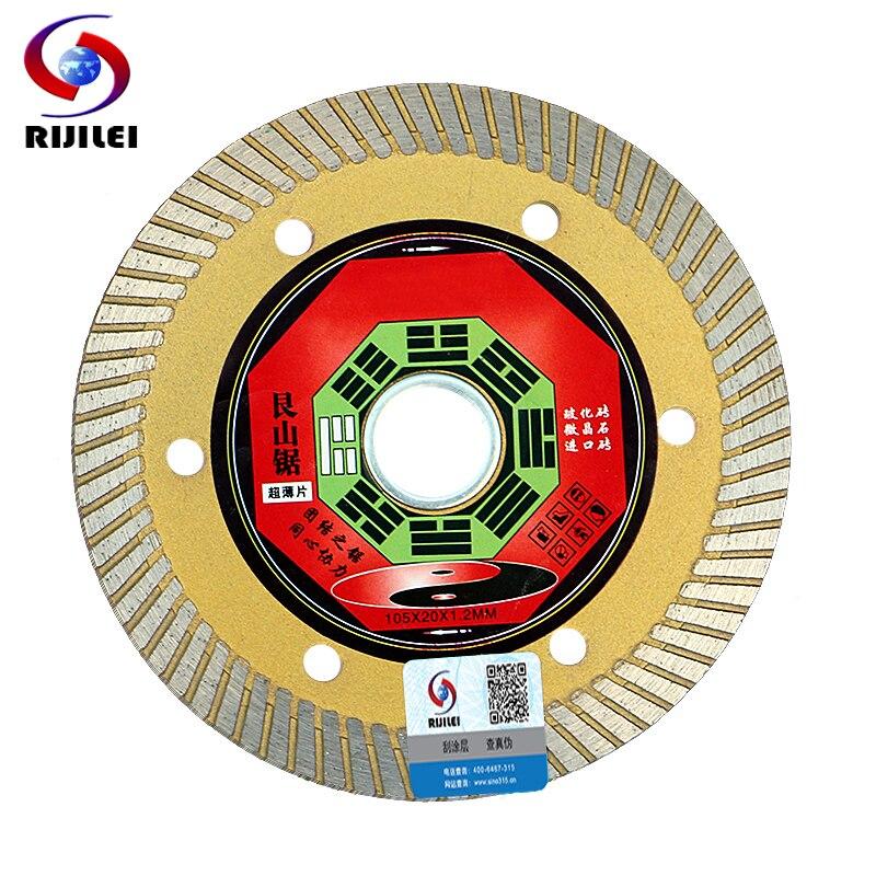 RIJILEI 105*20*1.2mm Ultra-thin Diamond Cutting Disc Cut Vitrified Tile, Tiles Cutting Sheet, Marble Cutting Blade Tool MX02