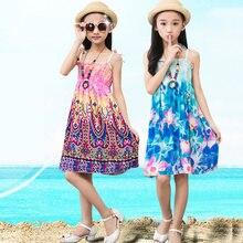 2ed279f67b44 Vestidos para niñas adolescentes 2019 Bohemia verano playa flor princesa  Sling vestido con Collar para niñas 3-12 y ropa para ni.