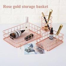 STOOG корзина для хранения, металлический косметический Органайзер, розовое золото, кисти для макияжа, держатель для туалетных принадлежностей, для ванной комнаты, настольная офисная корзина, Органайзер