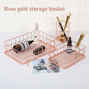 STOOG Storage Basket Metal Cos