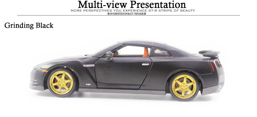 1-24-alloy-car-NISSAN-GTR-13