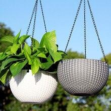 Цепь Висячие кашпо цветочный горшок корзина пластиковая ваза сад Детская имитация ротанга ткачество PP домашний декор балконные корзины