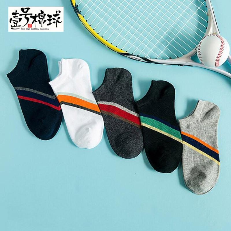 USEEMALL 1PCS mužské ponožky bavlna nízké řezy letní ponožky pánské ... e2949eda40