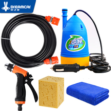 hot deal buy high pressure 12v washing machine car portable car wash device 220v household washing pump car tools water gun car washer high