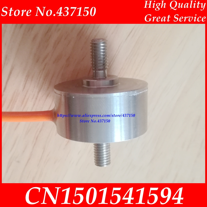 Miniature load cell Pressure small size weighing sensor micro weight sensor 5kg 10kg 20kg 30kg 50kg