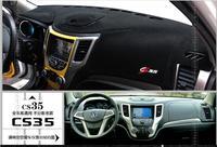 changan cs35 car dashboard cover Protected from light mat car table pad sun shading protection visor pad 2012 2016