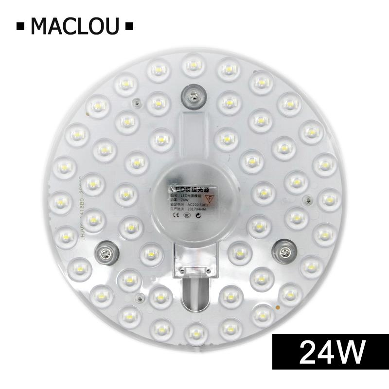 Round PCB LED Board Light 12W 18W 24W 34W Led Lamp Panel Ceiling Lamp SMD 2835 Chandelier LED Board Panel Circular Tube Lights 20pcs 12w led light panel smd 5730 ic driver pcb input voltage ac110v 130v needn t driver aluminum plate free shippping