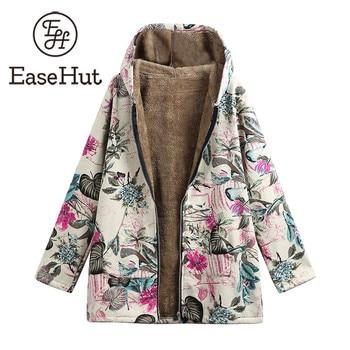 2c0dd04e34d EaseHut Oversize пальто с капюшоном 2019 весна тонкая куртка для женщин  верхняя одежда парка верхняя карманы