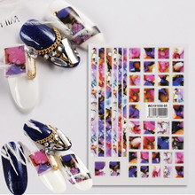 Newest WG-3005 3d sticker nail colorful marbling design decals template DIY decoration art wraps