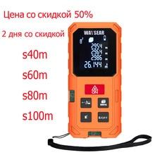 Lazer telemetre telemetre 40M 60M 80M 100m Elektronik lazer mesafe ölçer Cetvel Tedbir Rulet tren bant araçları roulet