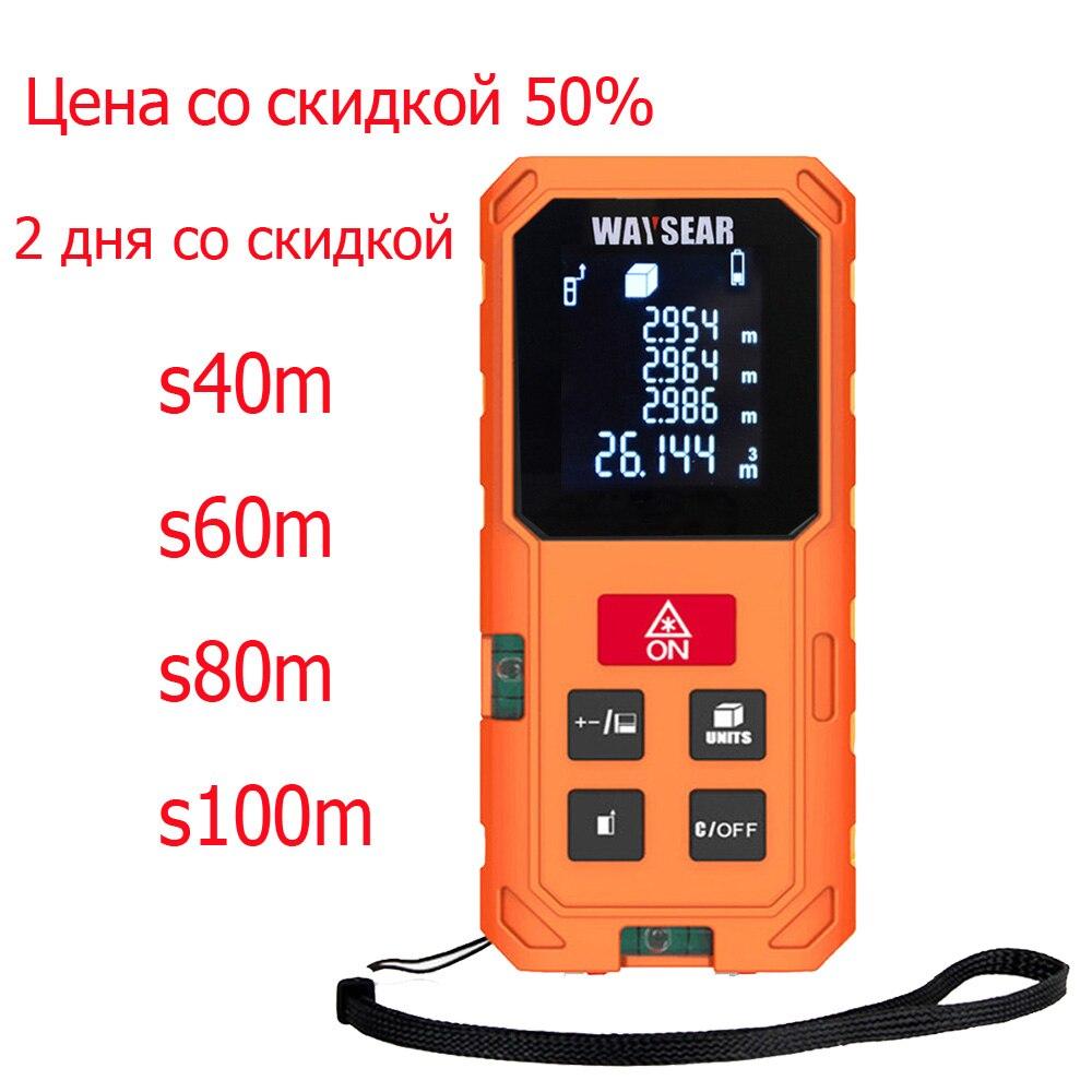 Telémetro láser telémetro 40 M 60 M 80 M 100 m medidor de distancia láser Medida Regla de Ruleta Electrónica tren herramientas de cinta roulet