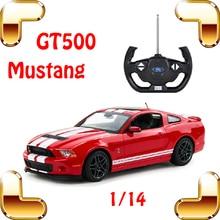 Рождественский подарок 1/14 Mustang GT500 rc классический автомобиль спорта нужно для Скорость модель Drift Игрушки для автомобиля Вентиляторы Электрический Racer Вентиляторы подарок