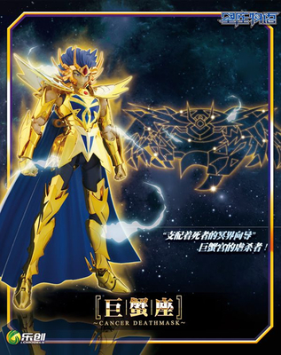 LC IN-STOCK Cancer DeathMask Piscis Aphrodite Capricornus Shura Saint Seiya LC model PVC Cloth Myth EX 2.0 gold saint lc model toys saint seiya cloth myth ex gold saint capricorn shura action figure classic collection toys brinquedos