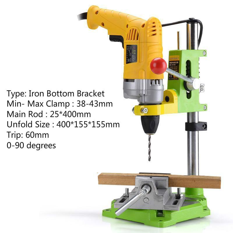 Mesa de soporte de prensa de taladro de energía eléctrica para taladro Banco de trabajo Reparación herramienta Abrazadera para perforación, pinza Tabla 0-90 grados