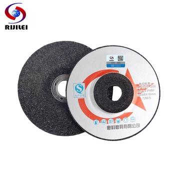 цена на RIJILEI 5PCS/Lot thick 6mm 4 inch stainless steel polising pad cutting discs metal grinding wheel angle grinder disc CX02