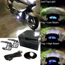 Для BMW R1200GS спереди кронштейны противотуманных фар для светодио дный дальнего света для BMW R 1200 GS Приключения LC 2014 2015 2016 мотоциклетные Запчасти