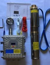 120 Вт Бесплатная доставка 24 В Солнечный водяной насос 3 года гарантии с бесплатной контроллер MPPT 3DSD1. 8/16-D24/120