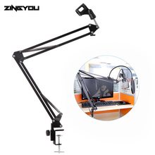 ZINGYOU BM 800 Microphone Stand Holder Table Suspension Arm Stand Clip Holder With Mic Clip Table Mounting Clamp Kit 30cm high retort standiron stand with clamp clip lab ring stand equipment laboratory school education supplies