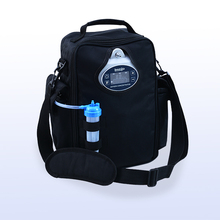 Lovego Newest portable oxygen concentrator