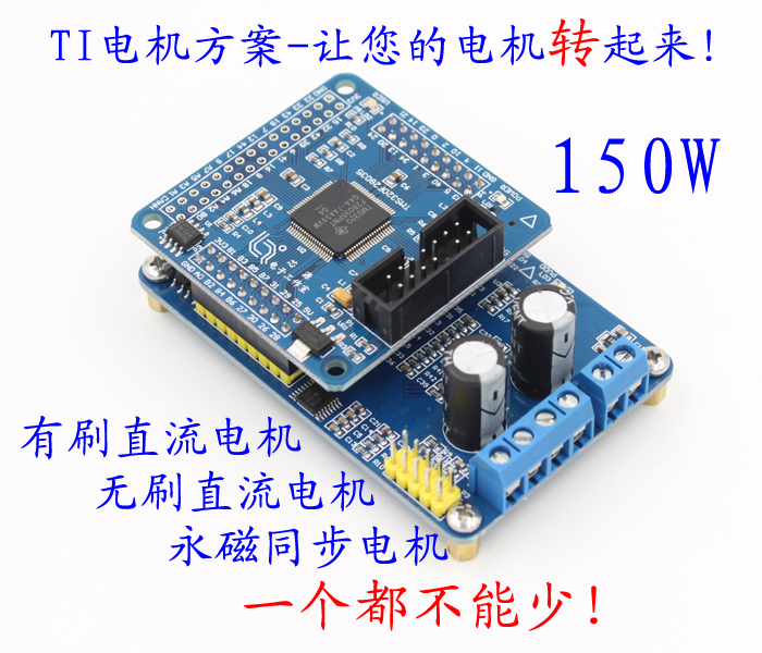все цены на DRV8312 Brushless DC BLDC Permanent Magnet Synchronous PMSM Motor Vector FOC Development Drive Control Panel онлайн