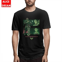 The legend of zelda t shirt Looking For Triforce T-shirt Man Rock Roll T-Shirt Pure Cotton Free Shipping Homme T Shirt