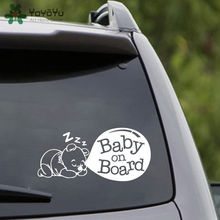 High Quality Baby On Board Quote Wall Decal Cute Cartoon Car Decal Vinyl Kids Wall Sticker Car Tail Warning Logo Design DIYZW237