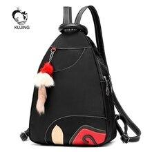 Kujing Мода Рюкзак Дешевые Многофункциональный студент мешок горячей девушку Путешествия Повседневное рюкзак бесплатная доставка качество Для женщин рюкзак