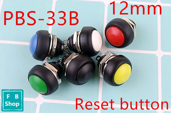10Pcs PBS-33b Black/Red/Green/Yellow/Blue 12mm Waterproof Momentary Push button Switch - discount item  6% OFF Electrical Equipment & Supplies