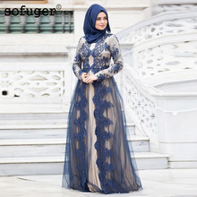 Scarf Vintage East Muslim Party O Neck Appliques Ling Sleeves Dubai Arabic Saudi Arabian Evening Dresses Prom Dress