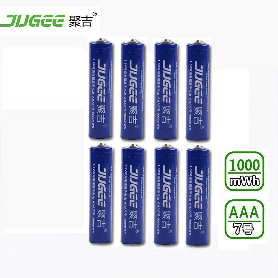 8pcs 1.5 v AAA JUGEE 1000mWh rechargeable li-ion Li-polymer Li-Po battery apply Toys, etc