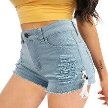 Летние популярные узкие джинсовые шорты женские шорты повседневные женские джинсы лучшие продажи выс