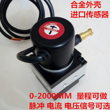 цена на Pull rope sensor the encoder switch the electronic ruler
