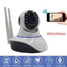 CCTV Surveillance Security 2MP HD 1080P Wireless IP Camera with IR Night Vision Two Way Audio 433mhz Sensor Yoosee Wifi Camera