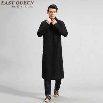 Traditional chinese clothing for men chinese style costume wing chun zen clothing traditional chinese dress men KK1611 H - DISCOUNT ITEM  45% OFF All Category