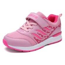Children Sneakers Kids Shoes Princess Girl Fashion Sneakers Fall Winter Soft Warm Sneaker Baby Girls Shoes