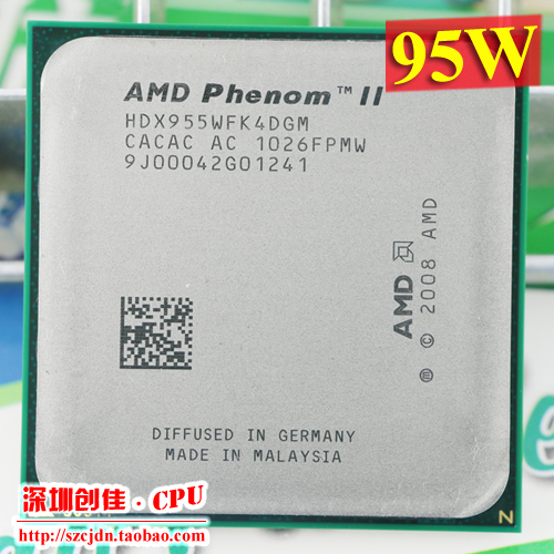Free Shipping AMD Phenom II X4 955 Desktop CPU Processor 3.2GHz 6MB Socket AM2+/AM3/95w 938Pin Quad-CORE scrattered pieces