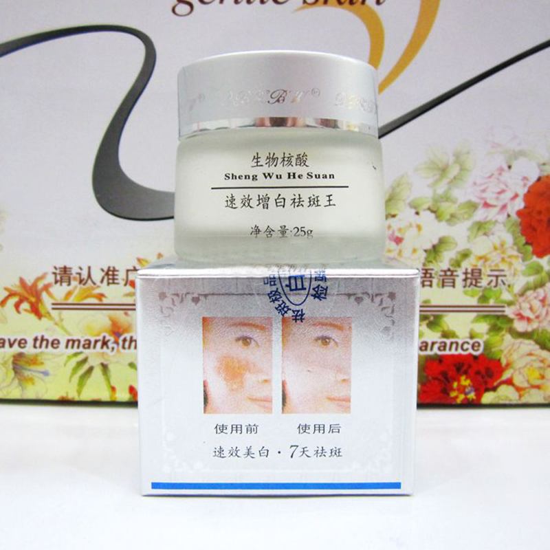 Hyaluronic Acid Face Moisturizer Cream Deep Hydrating Anti-Wrinkle Face Cream Korean Facial Day Cream Cosmetic For Dry Skin 50g 8