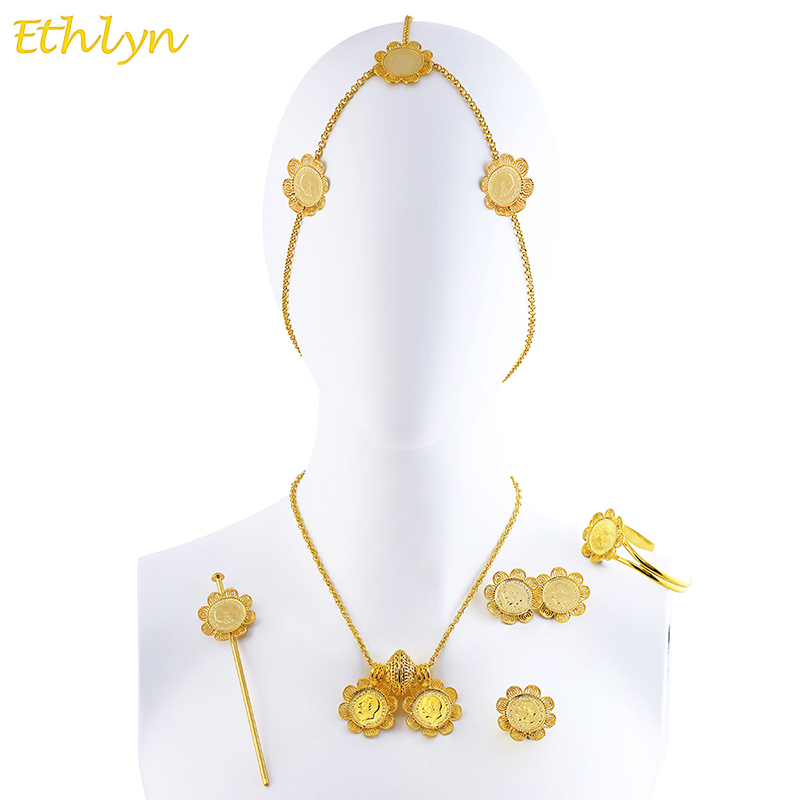 Ethlyn Big Coins Ethiopian Eritrean Hair Traditional Jewelry Accessories Yellow Gold Plated Classic Bridal Wedding Sets