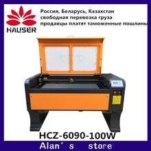 HCZ 9060 co2 лазерный гравер Ruida 100 вт 6090, лазерный гравировальный станок 220 в/110 в, лазерный резак, лазерный гравировальный станок с чпу