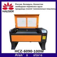 HCZ 9060 co2 laser engraver Ruida 100w 6090 laser engraving machine 220v /110v laser cutter machine laser cnc engraving machine