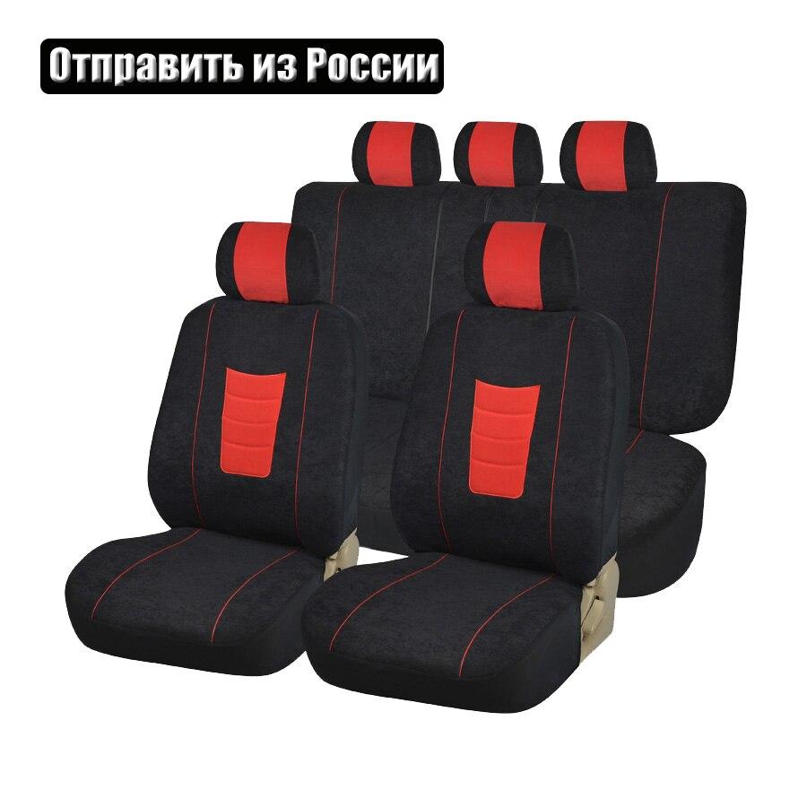 Nouveau siège de voiture en velours de mode couvre la plupart des sièges noirs