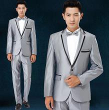 2017 new arrival fashion slim men suit set with pants mens suits wedding groom formal dress suit + pant master ceremonies host