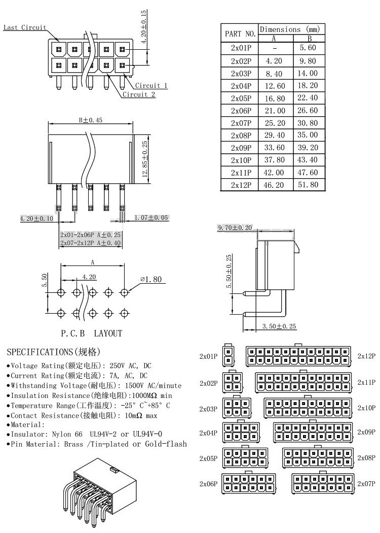 Perfect Atx 14 Pinout Atom Photo - Diagram Wiring Ideas - ompib.info