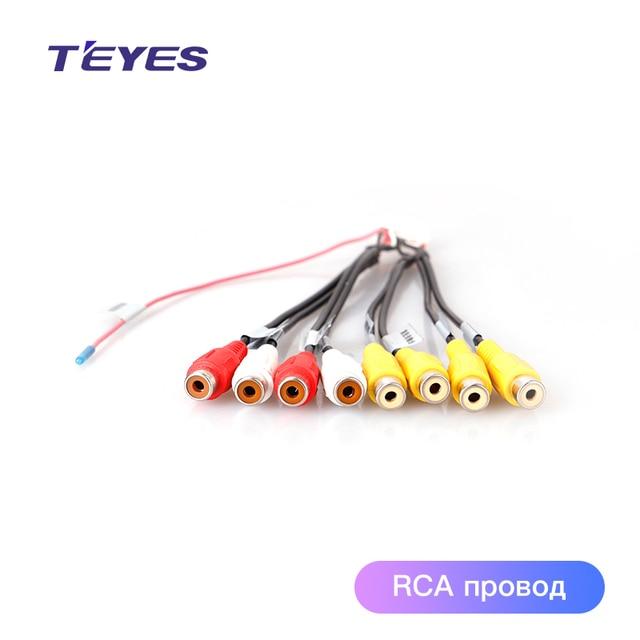TEYES автомобиля в линию адаптер 8 RCA мини ISO RCA Aux-в Кабель-адаптер для Блау-punkt Grundig VDO CD плеер