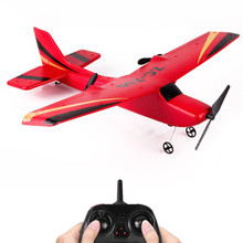 Hiinst Z50 Gyro RTF Remote Control airplanes Glider 350mm Wingspan EPP Micro Indoor RC Airplane funny boys ZLRC