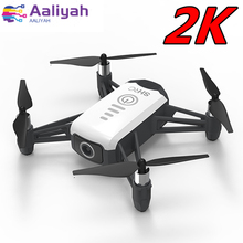 Camera Drone RC Aircraft Quadcopter 2.4G Optical flow Positioning 1080 2K Wifi FPV 300 Meters Headless Mode Gesture Control Dron f196 rc drone with 2 0mp hd camera optical flow localization wi fi 1100mah battery foldable quadcopter headless mode aircraft