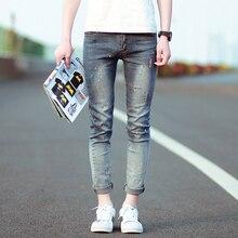 The New 2016 Men's Trousers Men's Jeans Fashion Cat Claw Splash-ink Feet Pants